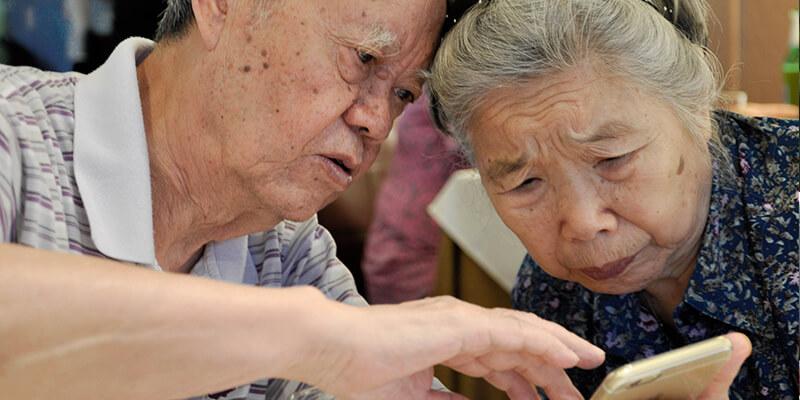 elderly monitoring device